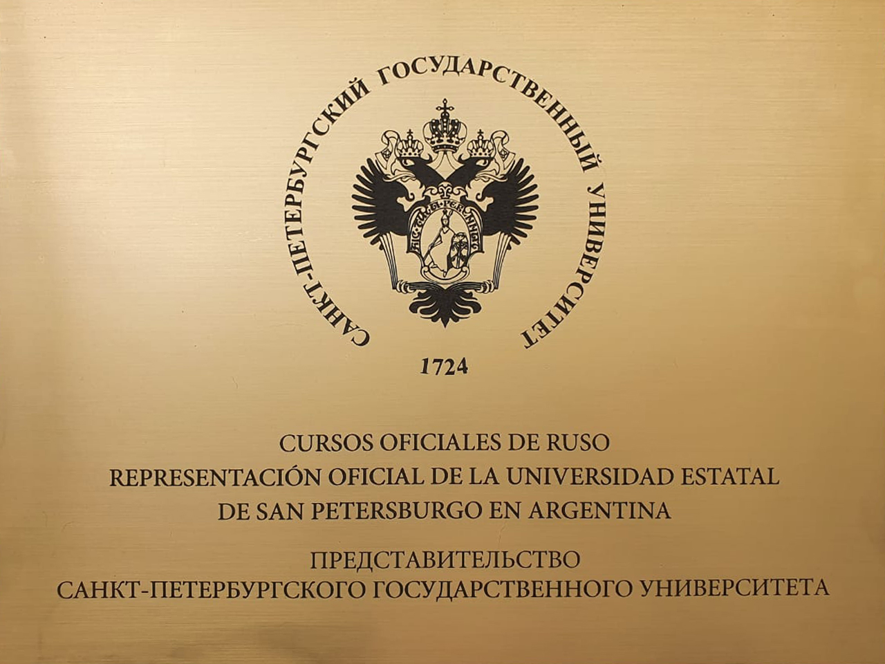 Placa de Cursos Oficiales de Ruso