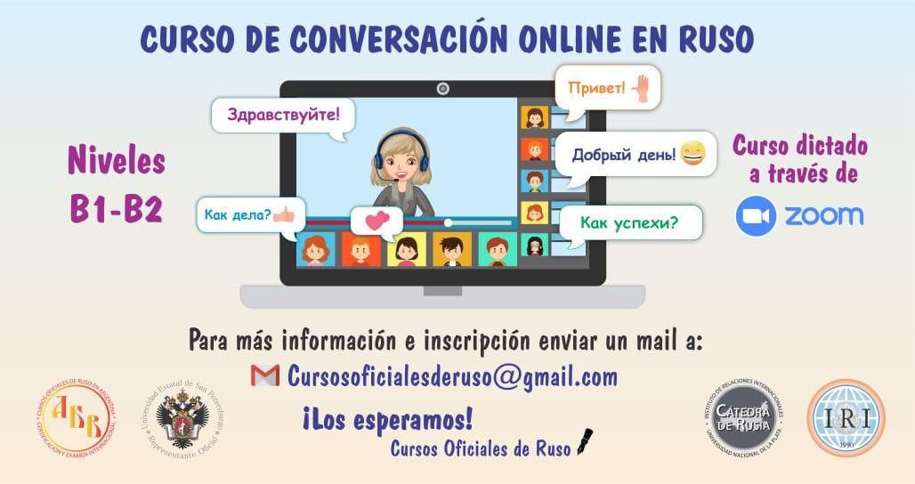 Curso de conversación online en ruso