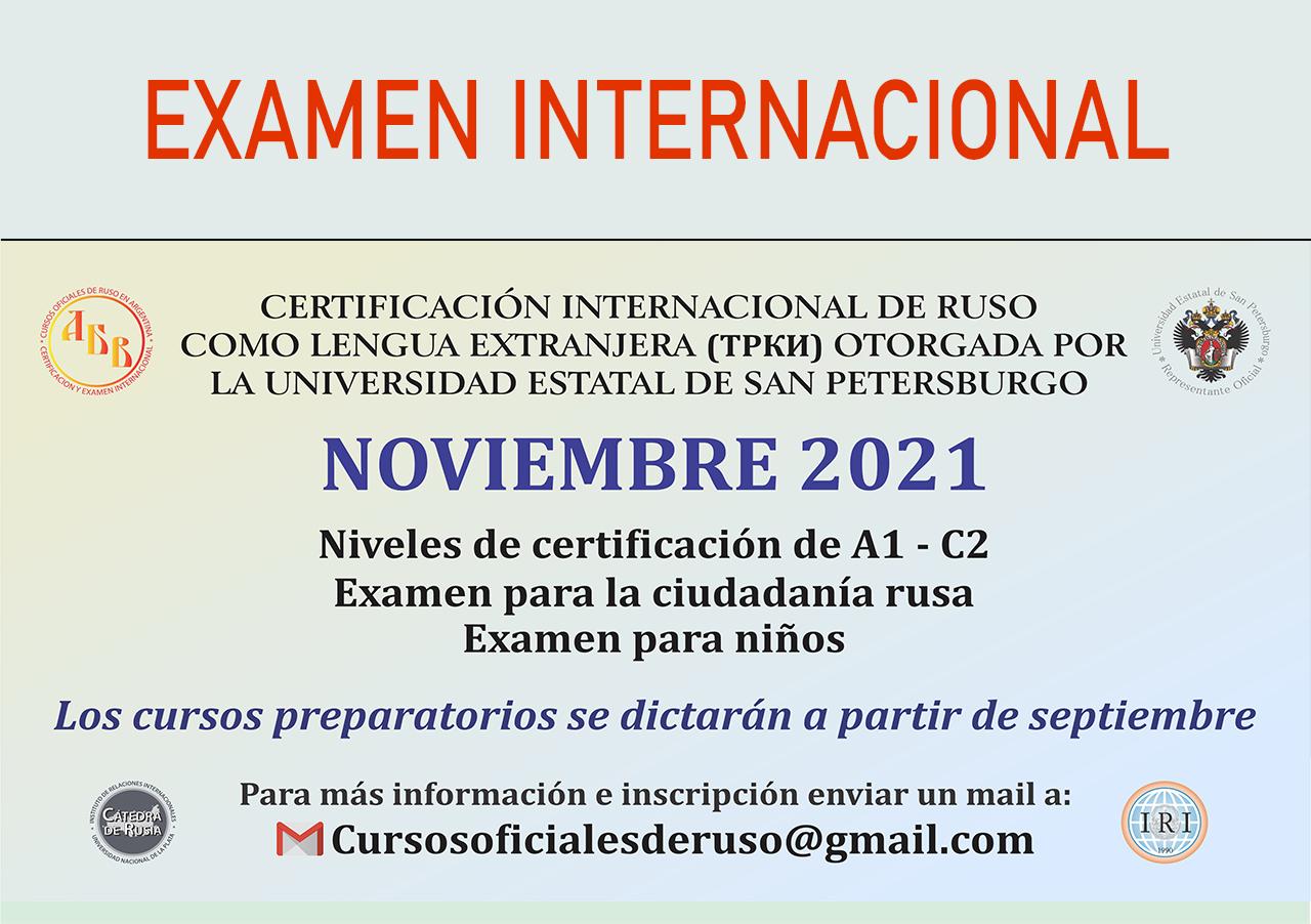 EXAMEN INTERNACIONAL DE RUSO NOVIEMBRE 2021